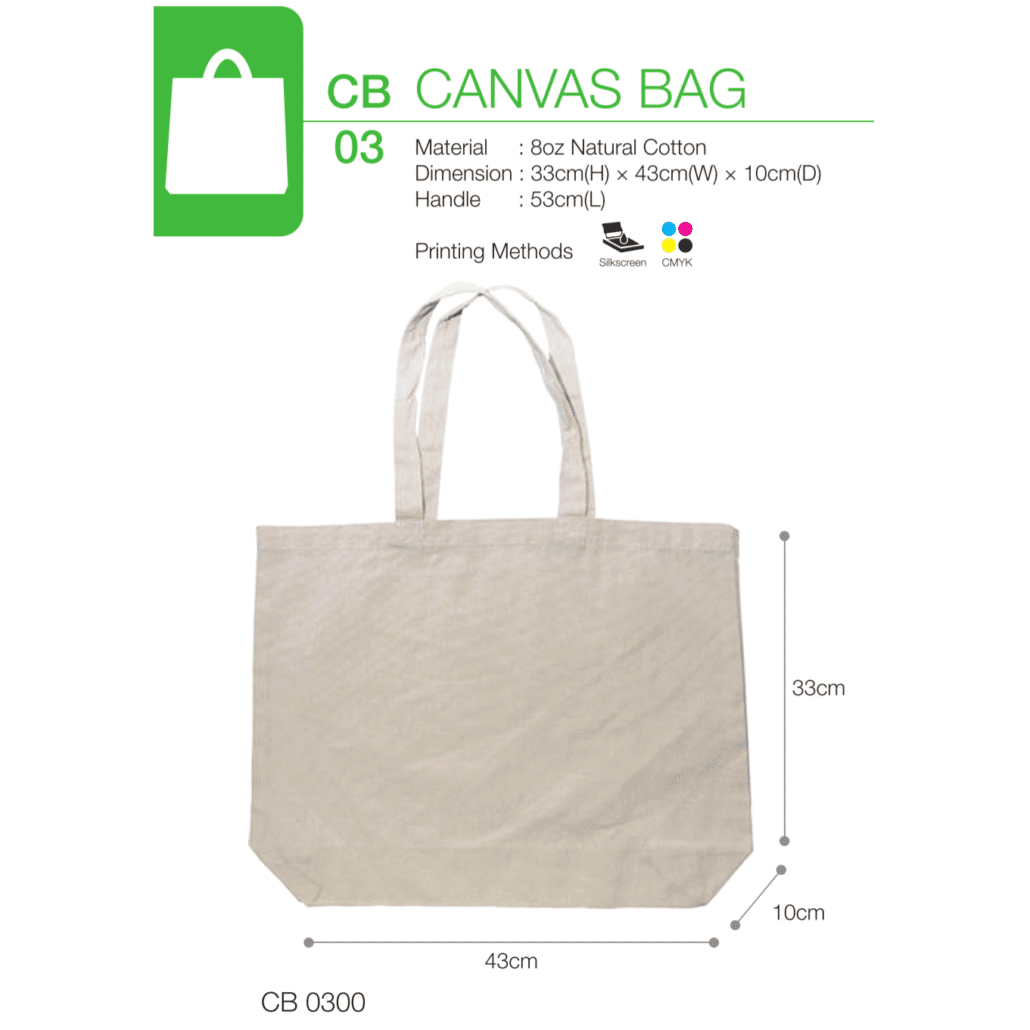 CB03 catalogue 1