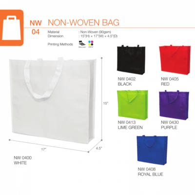 NW04 Catalogue 1