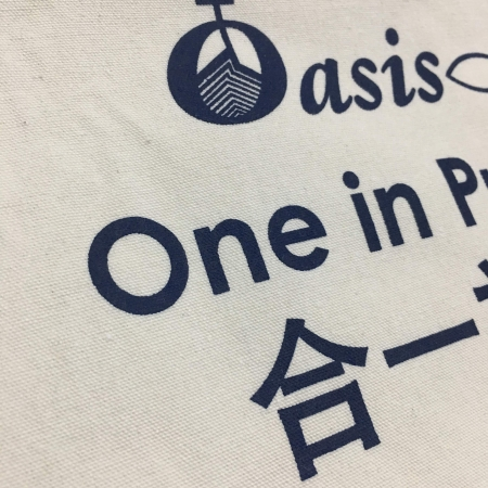 Oasis - A4 canvas tote bag (print view)