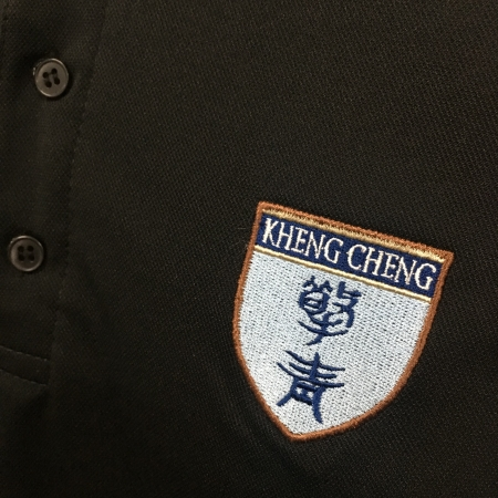 Kheng Cheng School - Custom Polo (embroidery view)
