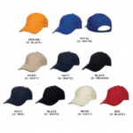 CP03 6-panel Baseball Cap 2018-19 catalogue