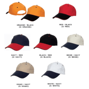 CP04 6-panel Baseball Cap 2018-19 catalogue