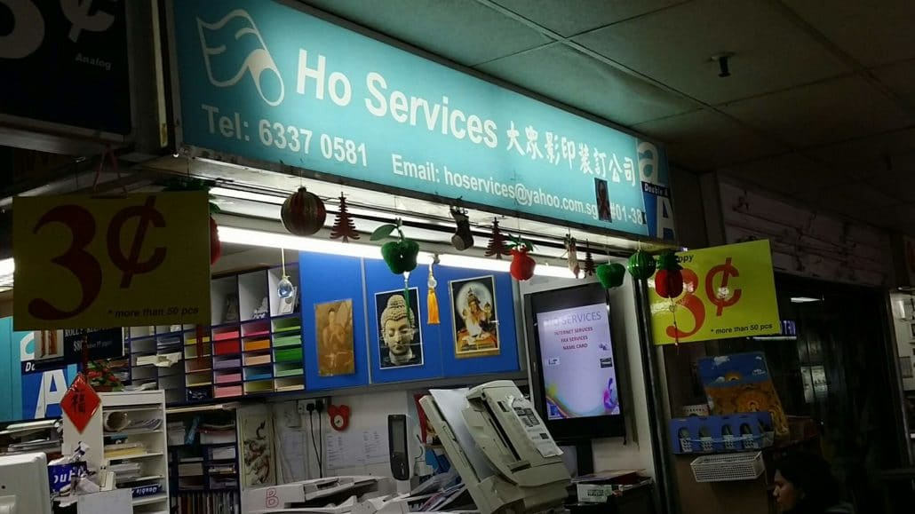 hoservices printing peace centre