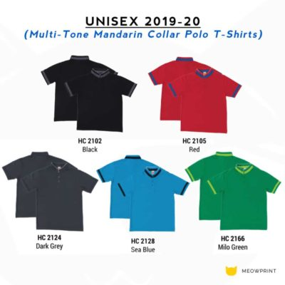 HC21 Multi-Tone Cotton Polo T-Shirts 2019-20 catalogue