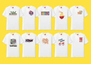 uniqlo singaporean T-Shirts